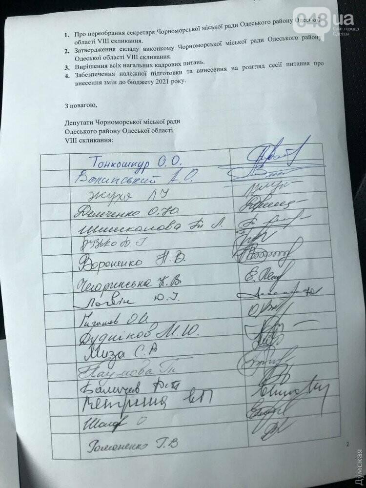 Депутаты горсовета Черноморска от пяти политических сил объявили ультиматум мэру, фото-2