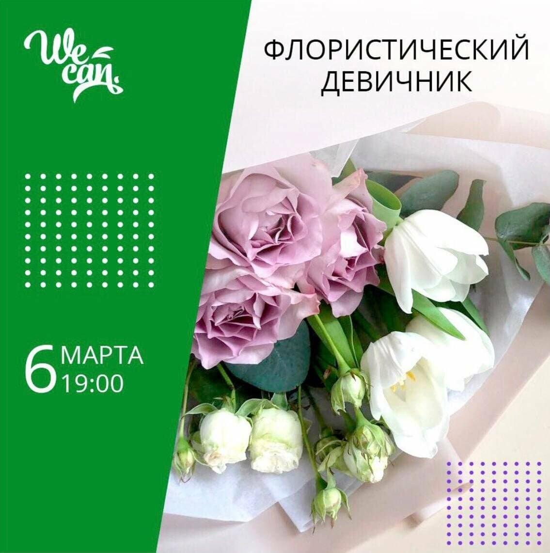 ТОП-10 мероприятий к 8 марта в Одессе, фото-1
