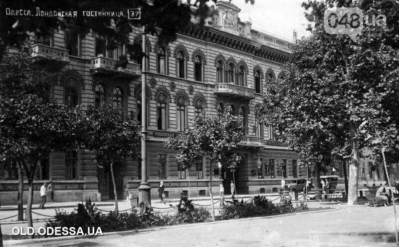 Приморский бульвар в Одессе сегодня и много лет назад: подборка фотографий, - ФОТО , фото-11