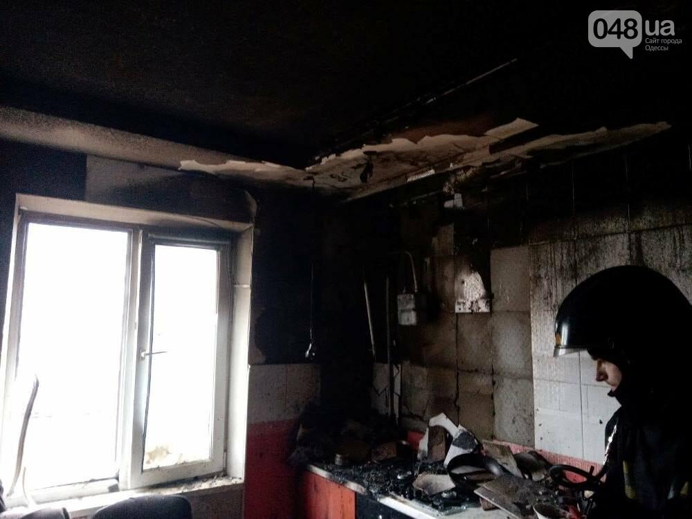 В Одессе на поселке Котовского горела квартира, - ФОТО, фото-1