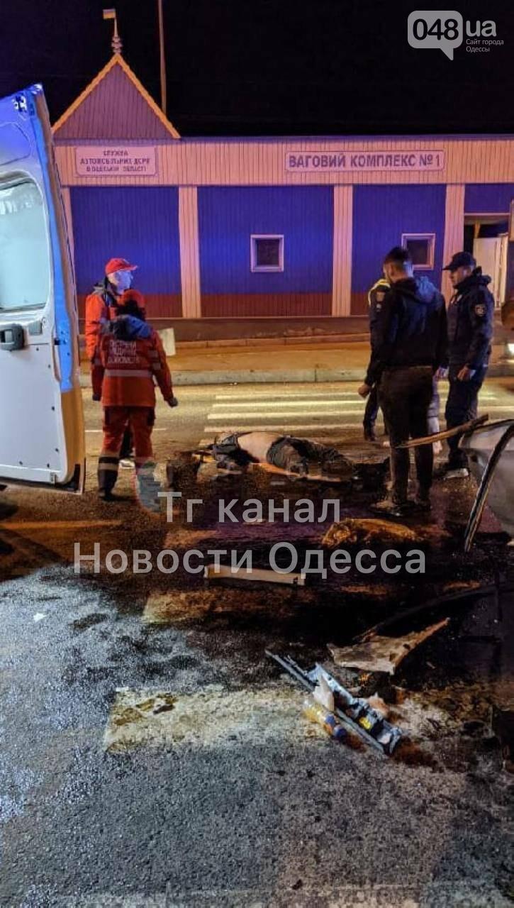 Смертельное ДТП на трассе Киев-Одесса.