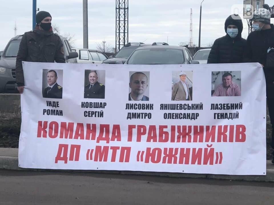 """""""Меня обещали зарезать, если не отступлю"""": стало известно, кому спалили автомобиль в Одессе, фото-6"""