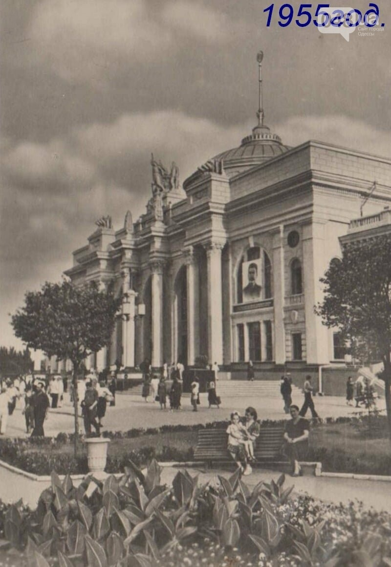 Старая Одесса: 8 атмосферных кадров, сделанных много лет назад, - ФОТО, фото-2