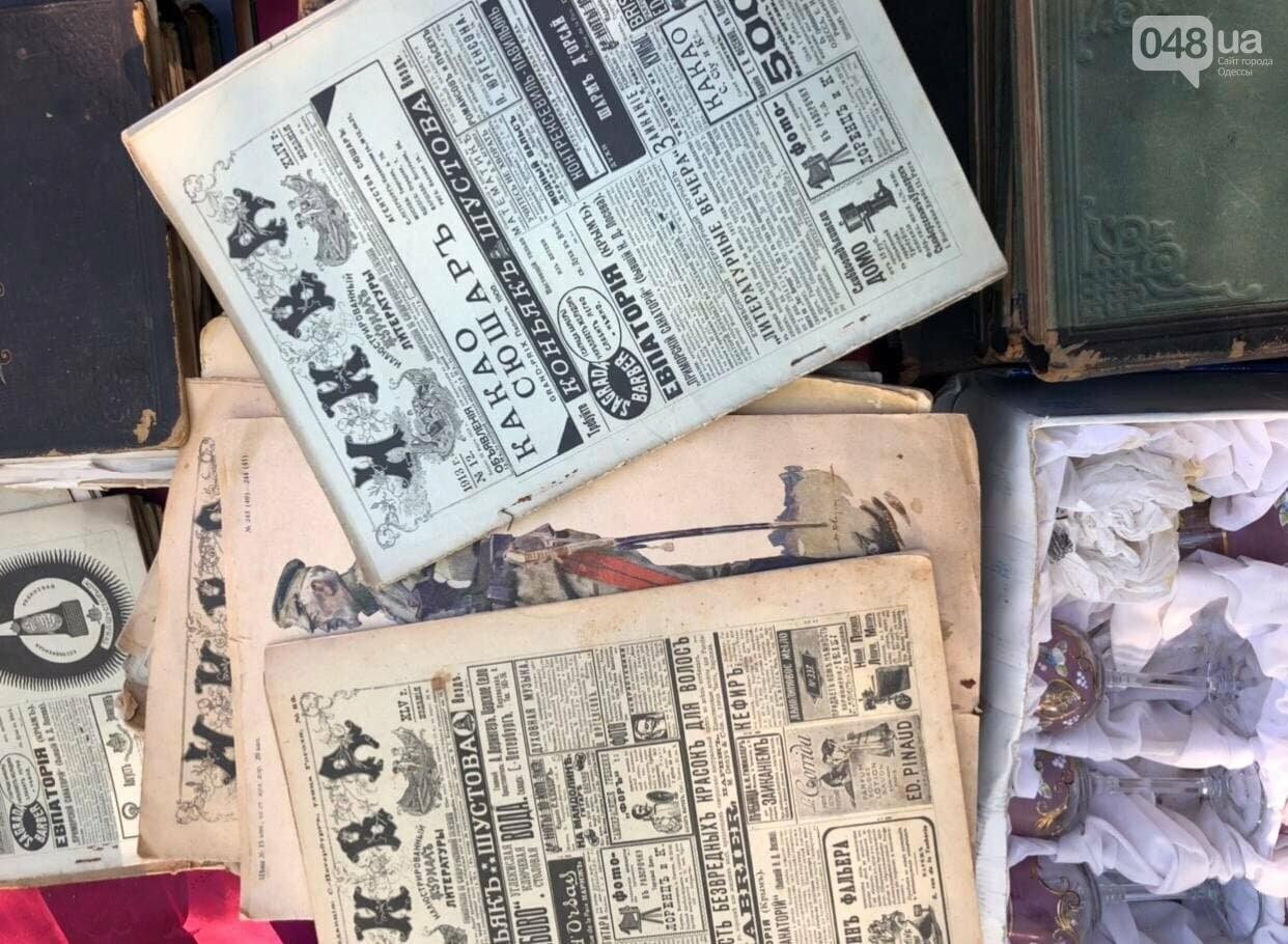 Антикварная посуда, старинные монеты и часы: что продают на одесской Староконке, - ФОТОПЯТНИЦА , фото-14
