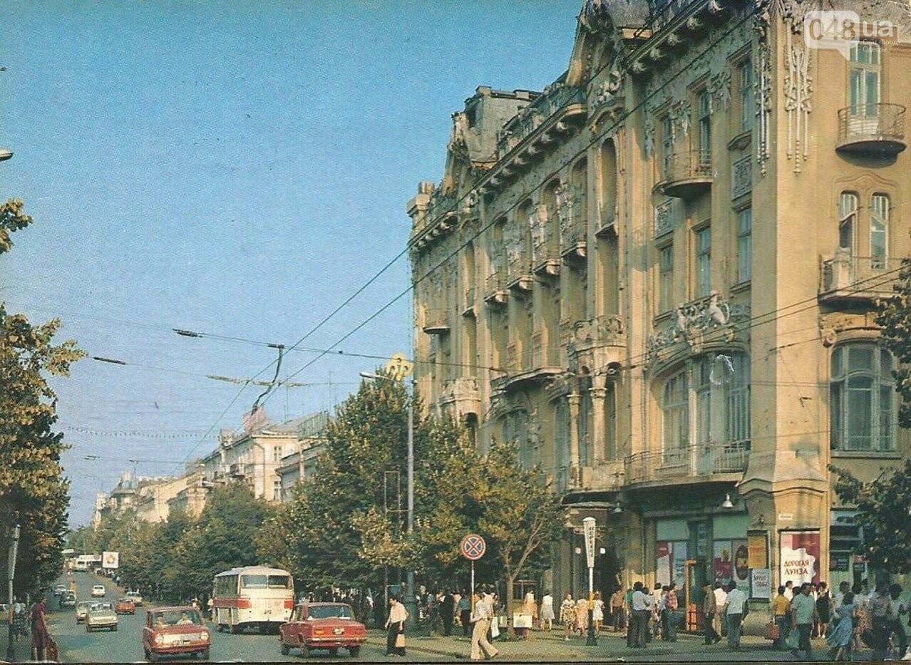 Старая Одесса: 8 атмосферных кадров, сделанных много лет назад, - ФОТО, фото-4