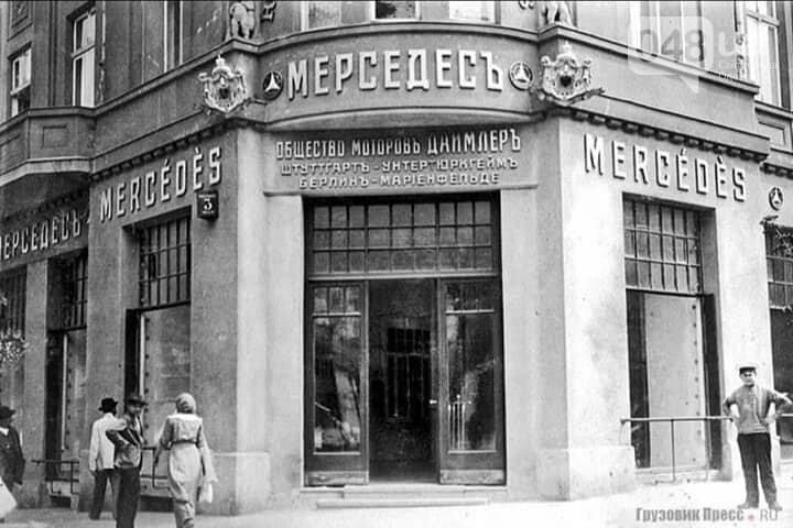 Старая Одесса: 8 атмосферных кадров, сделанных много лет назад, - ФОТО, фото-7