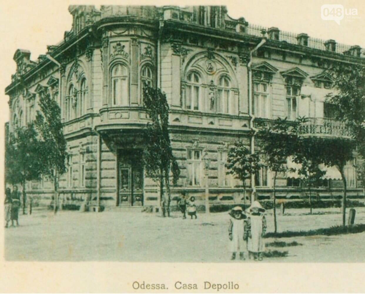 Старая Одесса: 8 атмосферных кадров, сделанных много лет назад, - ФОТО, фото-8