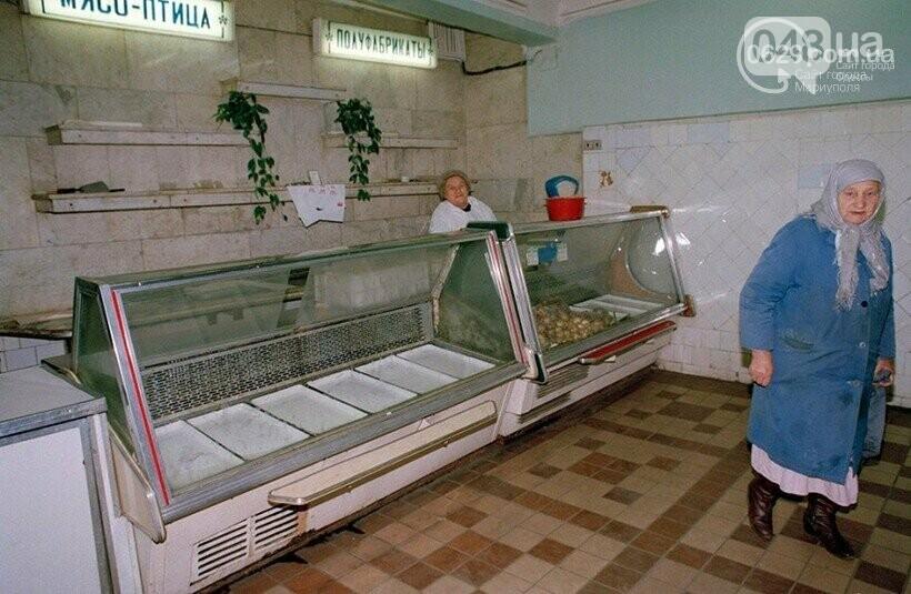 Сколько водки и колбасы могли купить одесситы на одну зарплату  в советское время и сейчас, фото-1