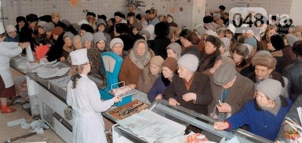 Сколько водки и колбасы могли купить одесситы на одну зарплату  в советское время и сейчас, фото-2