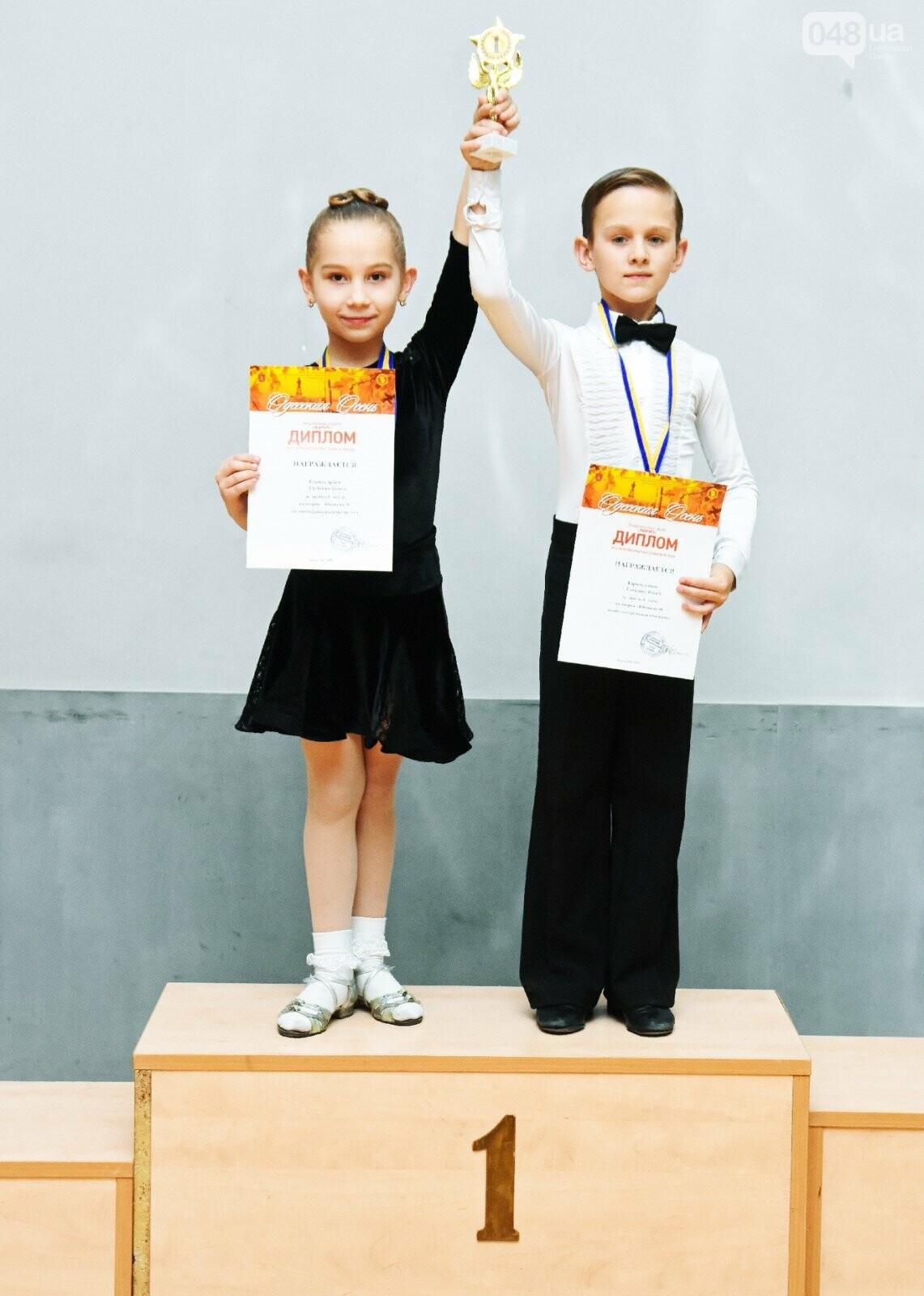 Танцевальные школы Одессы, выбери свой стиль танца., фото-51