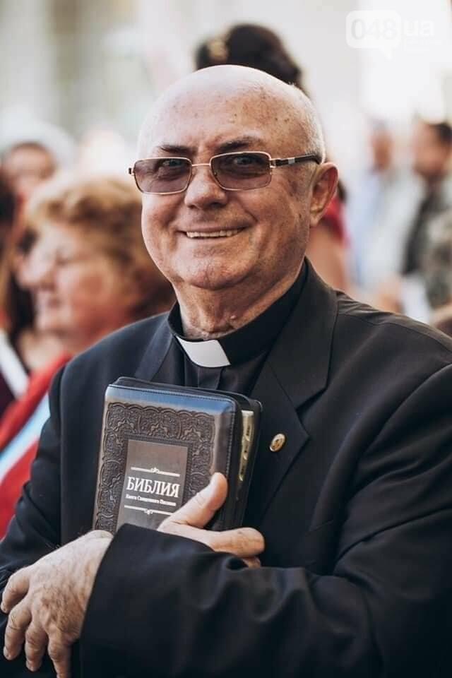 Петр Сердиченко