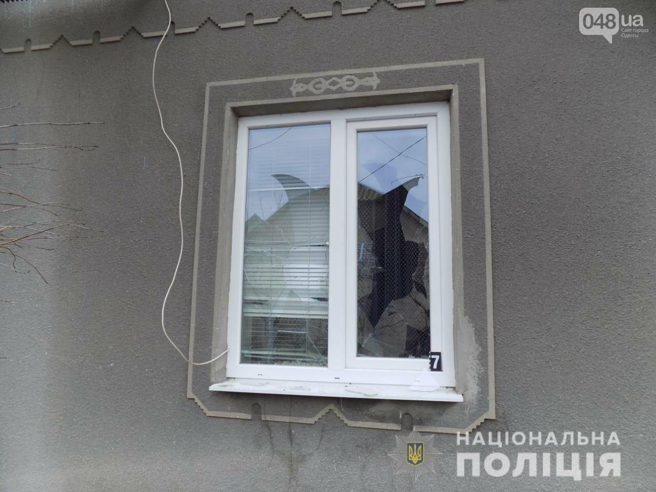 В Одесской области мужчина избил родителей полицейского, чтобы отомстить, - ФОТО, фото-2