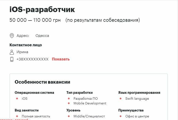 Где в Одессе зарабатывают 100 тысяч гривен в месяц, - ФОТО, фото-2