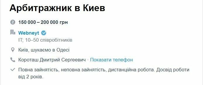 Где в Одессе зарабатывают 100 тысяч гривен в месяц, - ФОТО, фото-5