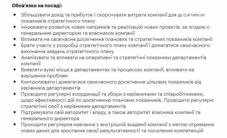 Где в Одессе зарабатывают 100 тысяч гривен в месяц, - ФОТО, фото-4