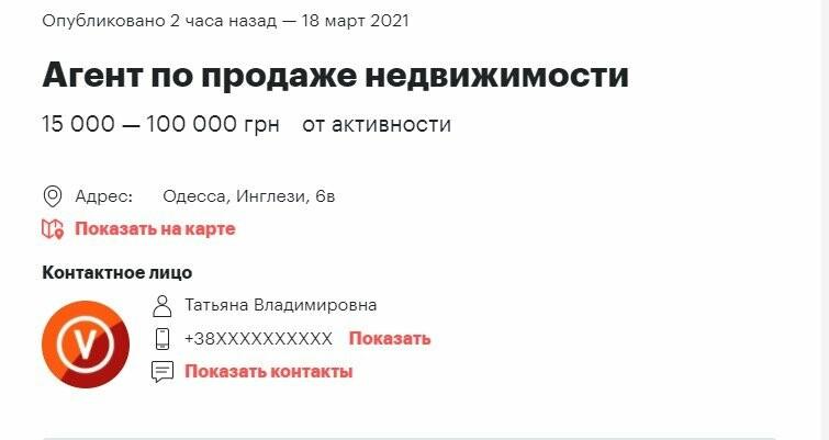 Где в Одессе зарабатывают 100 тысяч гривен в месяц, - ФОТО, фото-6