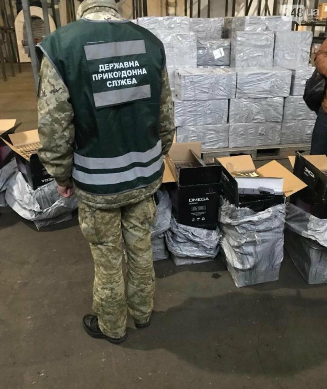 В Одессе задержали контрабанду из Дубаев., ГПСУ