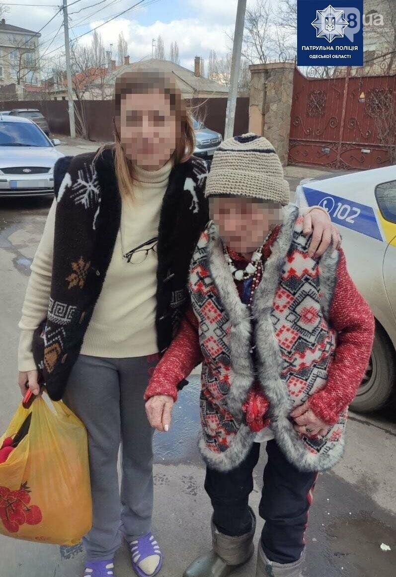 Забыла как оказалась на улице и где живет: в Одессе потерялась 92-летняя женщина, - ФОТО, фото-2