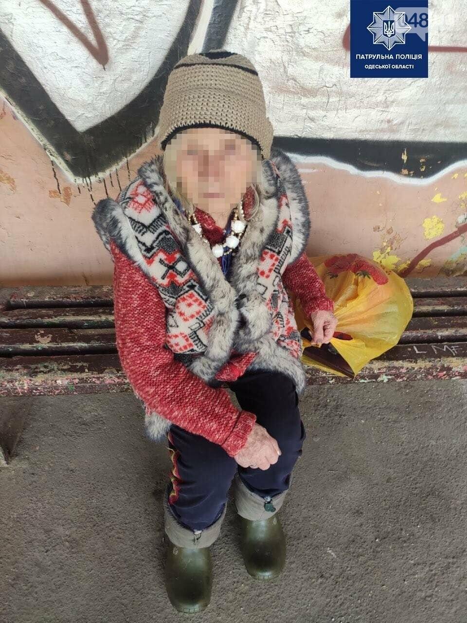 Забыла как оказалась на улице и где живет: в Одессе потерялась 92-летняя женщина, - ФОТО, фото-1