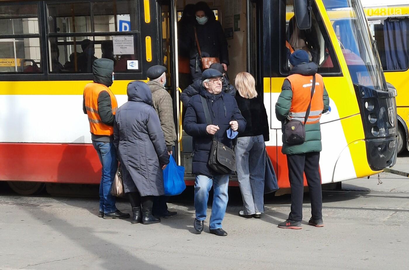 Карантин наполовину: как в Одессе работает общественный транспорт, - ФОТО  , фото-5