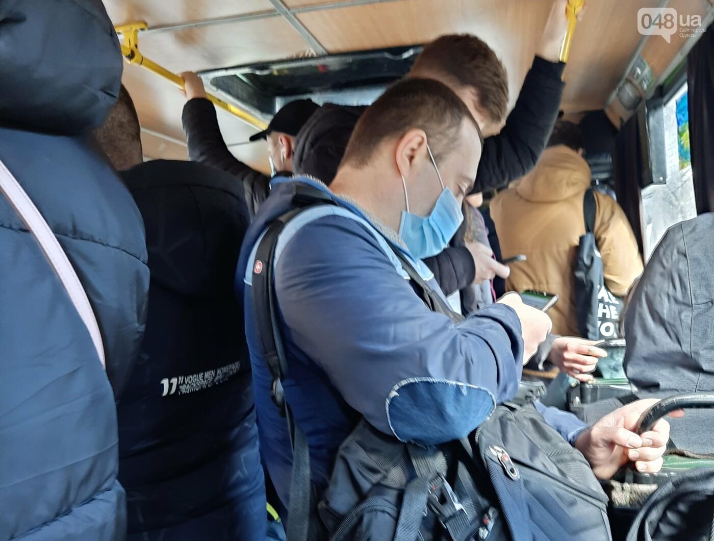 Карантин наполовину: как в Одессе работает общественный транспорт, - ФОТО  , фото-1