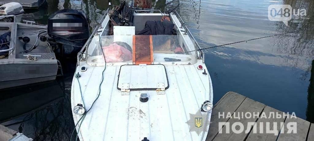 Полицейские совместно с рыбным патрулём задержали одесситов нарушавших правила рыболовства, - ФОТО, фото-3