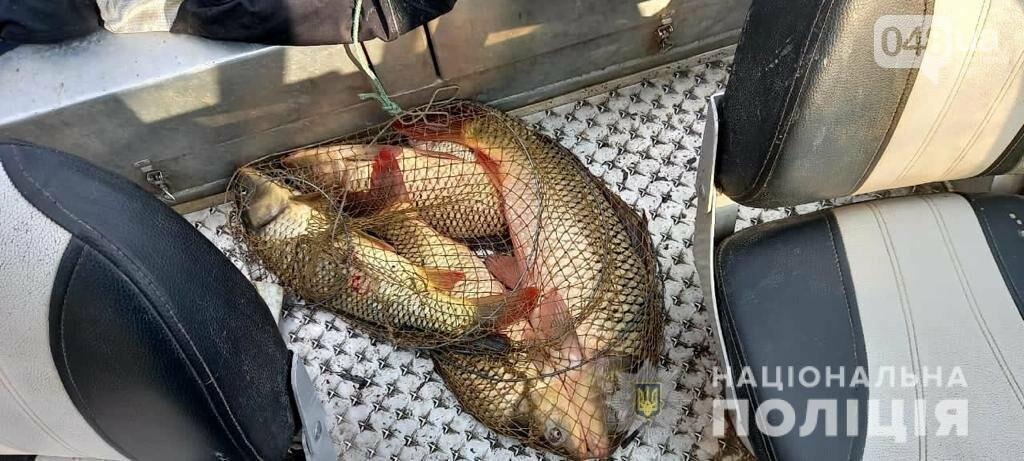 Полицейские совместно с рыбным патрулём задержали одесситов нарушавших правила рыболовства, - ФОТО, фото-2
