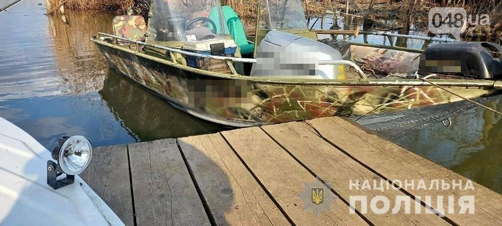 Полицейские совместно с рыбным патрулём задержали одесситов нарушавших правила рыболовства, - ФОТО, фото-4