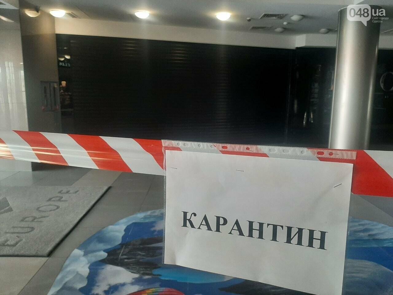 Одесса в красной зоне: как работают торговые центры, - ФОТО, фото-8
