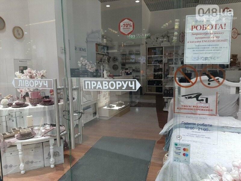 Одесса в красной зоне: как работают торговые центры, - ФОТО, фото-1