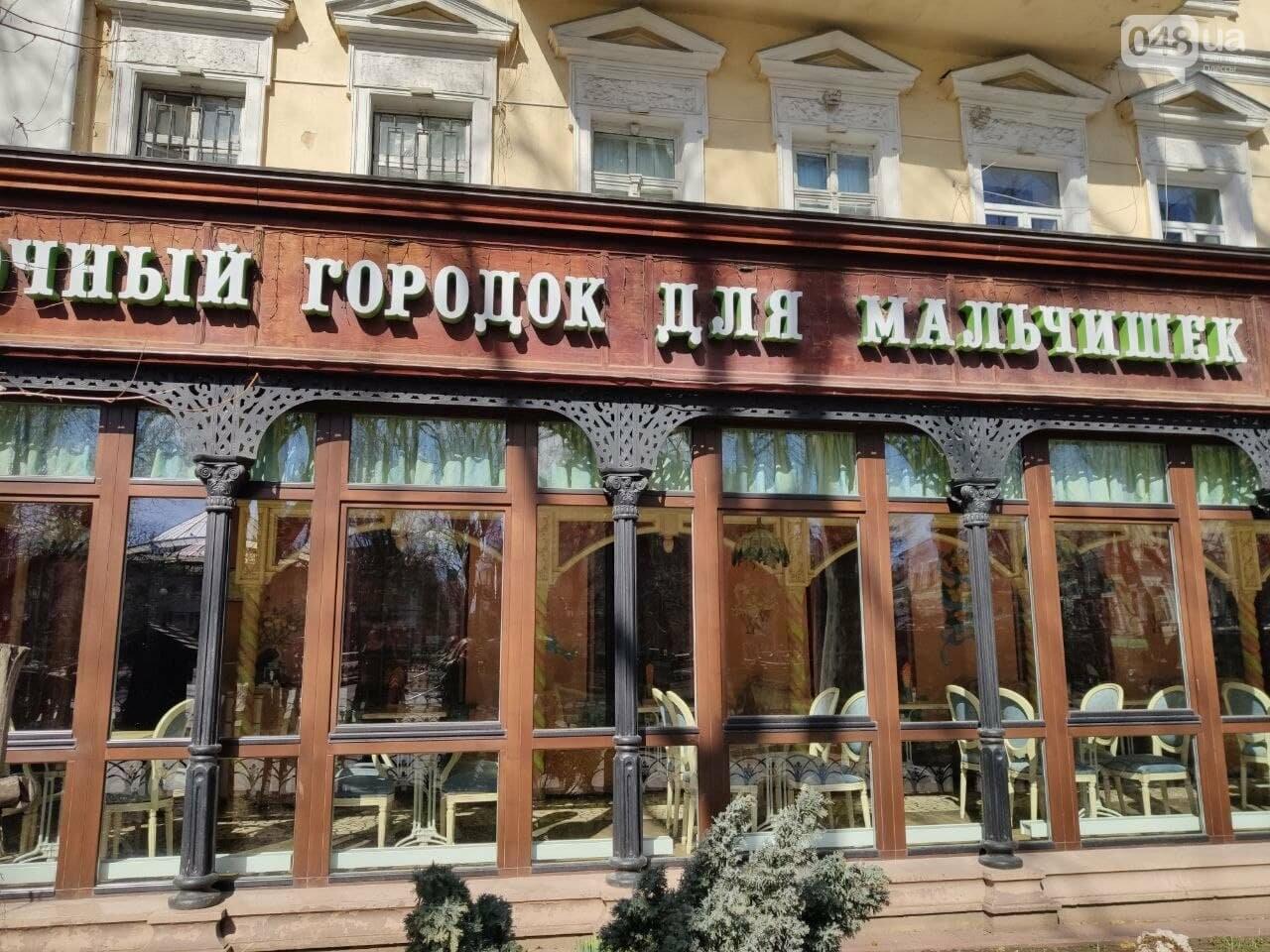 Закрыты не все: как в Одессе работают кафе и рестораны, - ФОТО, фото-7