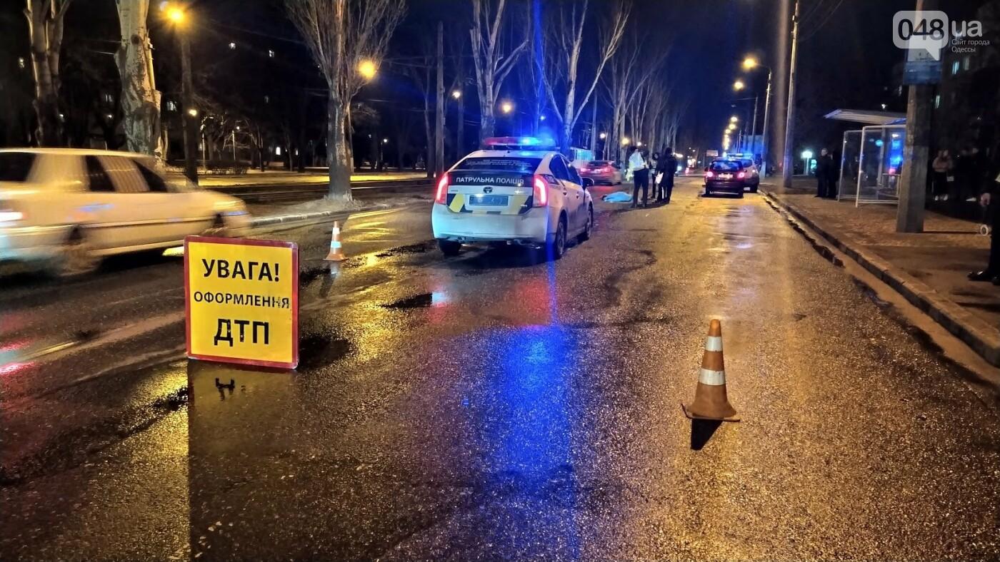 Сбил пешехода и скрылся: в Одессе произошло смертельное ДТП, - ФОТО, фото-1