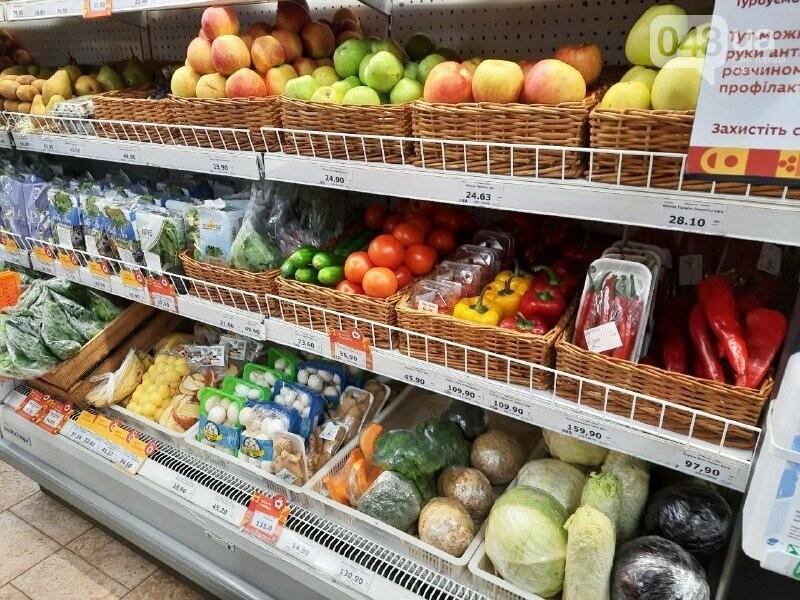 Шампиньоны, бананы и картофель: как не переплачивать за покупки в супермаркетах Одессы, - ФОТО , фото-5