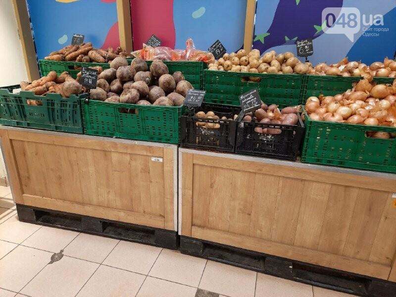 Шампиньоны, бананы и картофель: как не переплачивать за покупки в супермаркетах Одессы, - ФОТО , фото-8