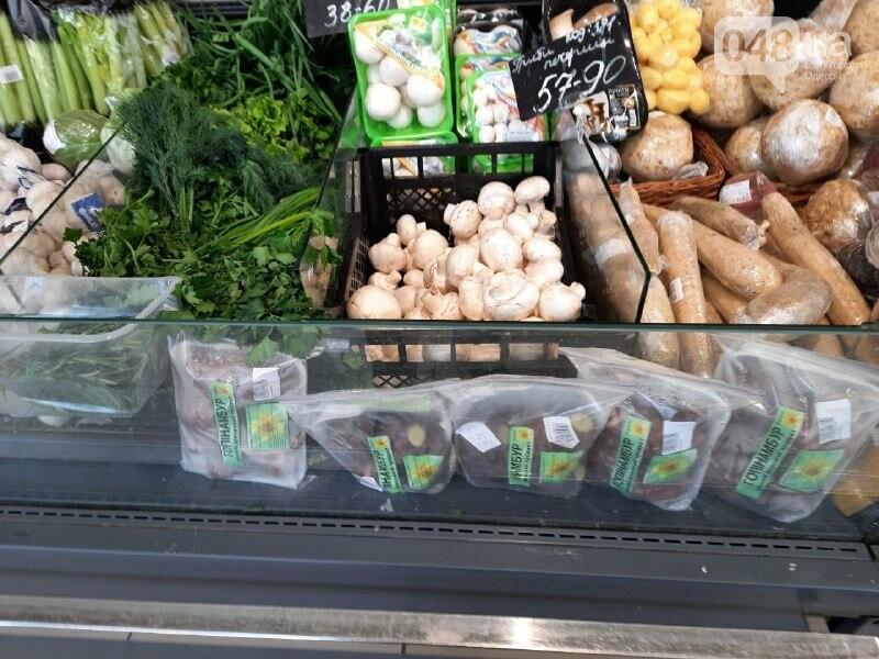 Шампиньоны, бананы и картофель: как не переплачивать за покупки в супермаркетах Одессы, - ФОТО , фото-4