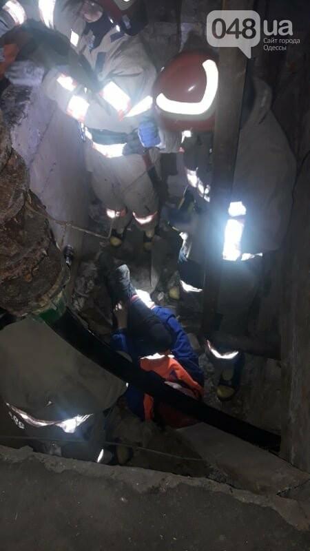 Спасатели в Одесской области доставали из подвала женщину с переломом ноги, - ФОТО, фото-1