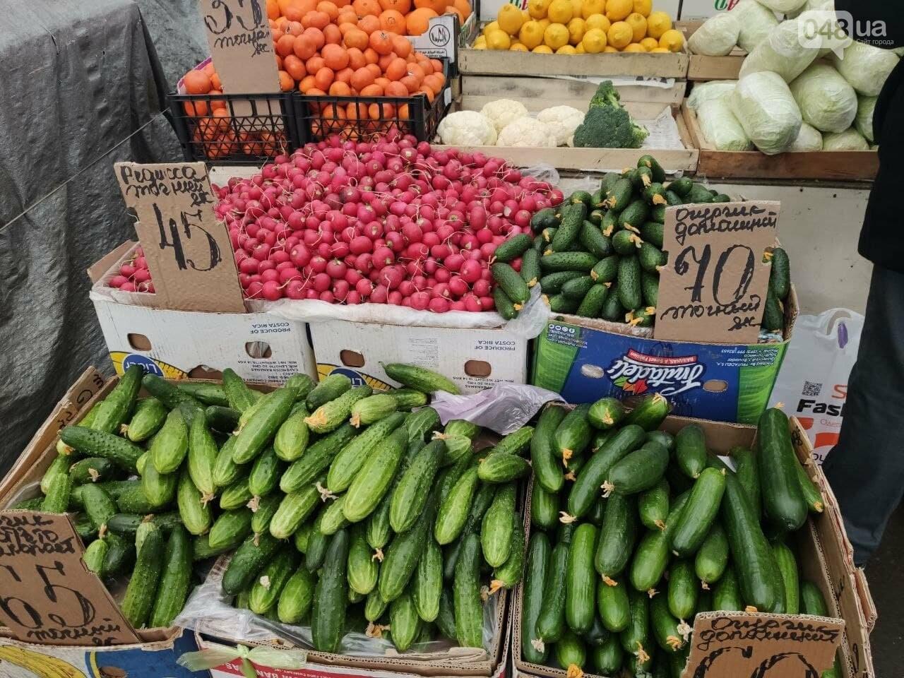 Ананас, грейпфрут, кабачки: почем на одесском Привозе овощи и фрукты, - ФОТО, фото-1