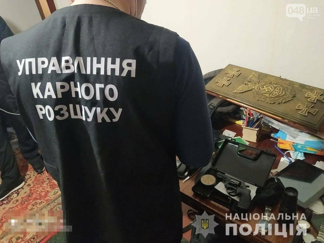 В Одессе иностранцы представлялись сотрудниками полиции и занимались вымогательством, фото-1