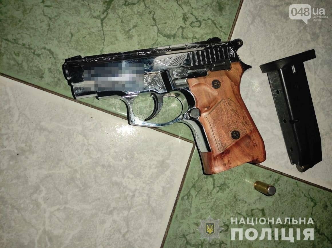 В Одессе иностранцы представлялись сотрудниками полиции и занимались вымогательством, фото-4