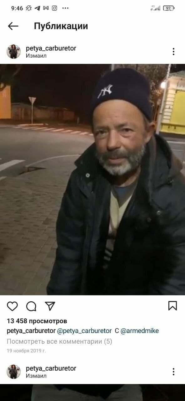 В Одесской области подростки жестоко убили бездомного, - ФОТО, фото-1