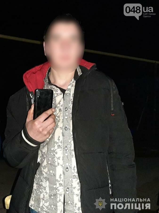 В Одесской области пьяный 18-летний парень ударил и обокрал подростка, - ФОТО, фото-1