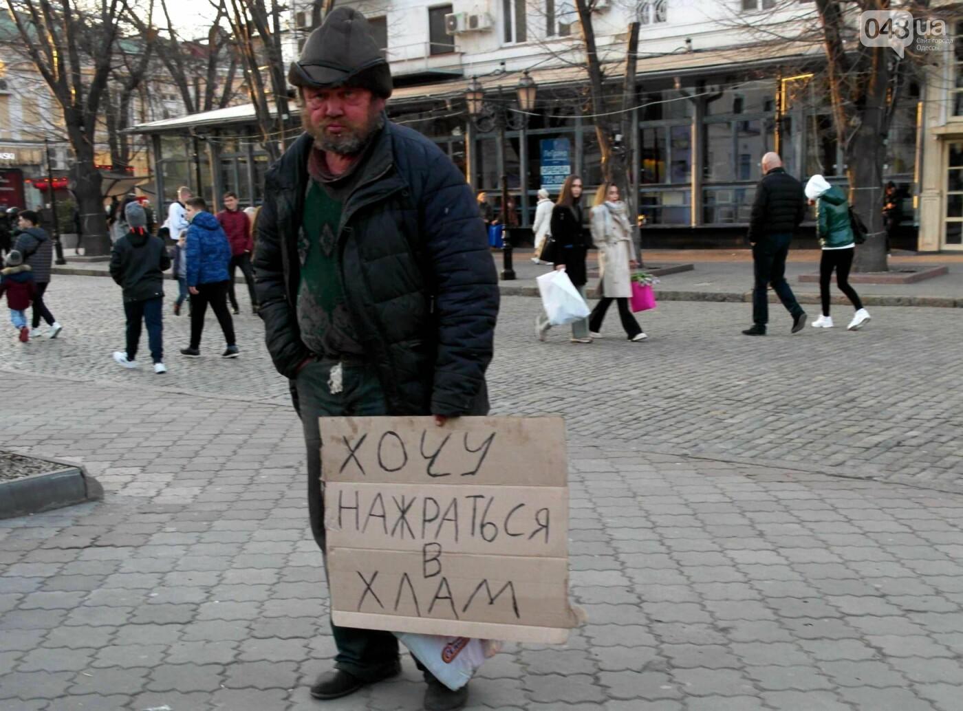 Маски без масок: 1 апреля в Одессе было весело, несмотря на карантин,- ФОТОРЕПОРТАЖ, фото-19