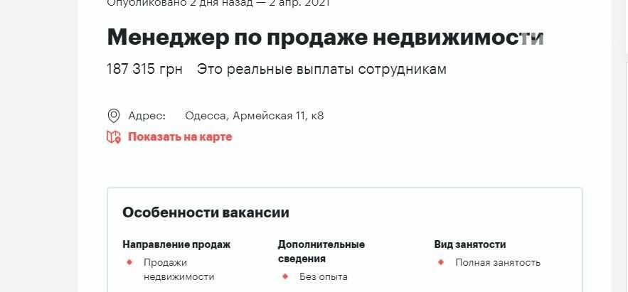 Где в Одессе зарабатывают 100 тысяч гривен в месяц, фото-4