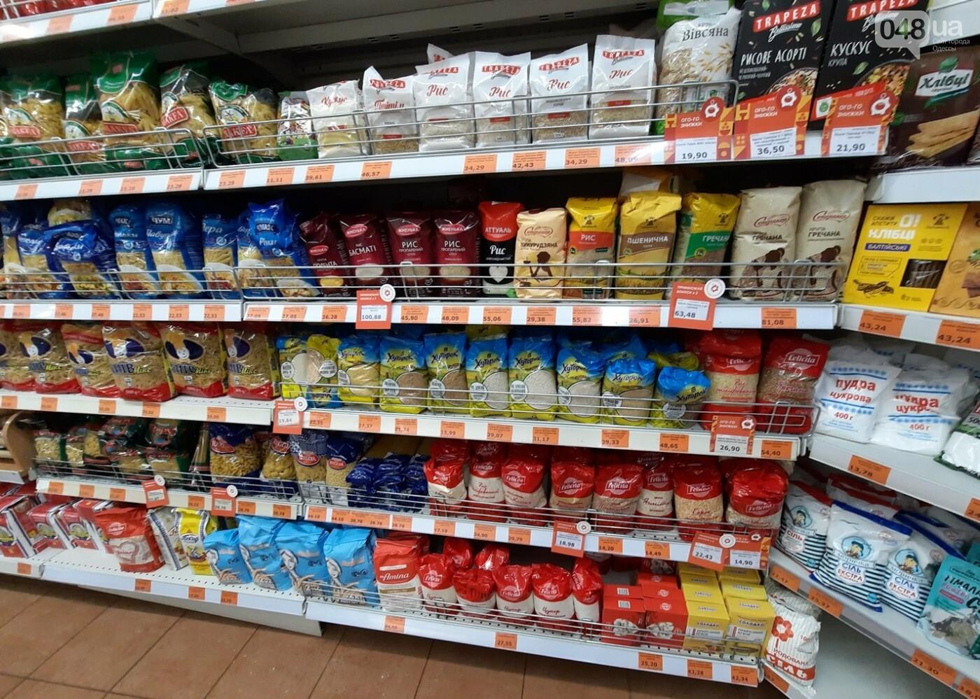 Чечевица, булгур и рис: как не переплачивать за покупки в супермаркетах Одессы, - ФОТО, фото-5