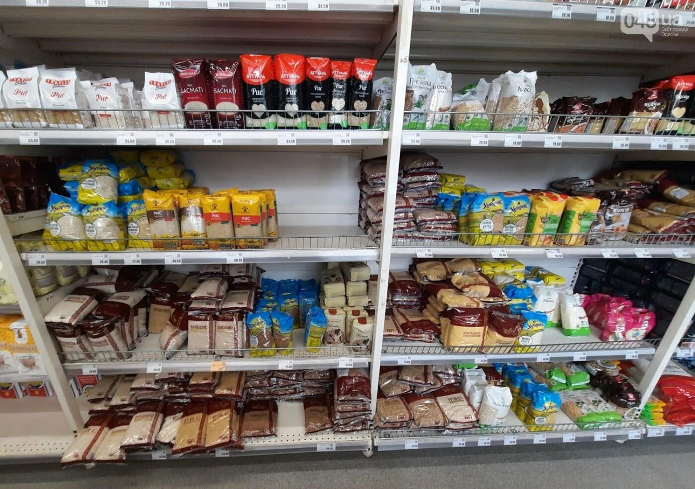 Чечевица, булгур и рис: как не переплачивать за покупки в супермаркетах Одессы, - ФОТО, фото-1