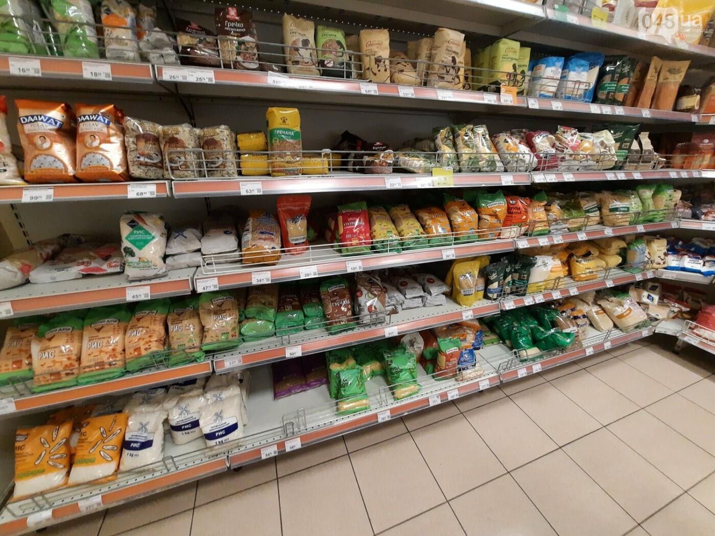 Чечевица, булгур и рис: как не переплачивать за покупки в супермаркетах Одессы, - ФОТО, фото-2