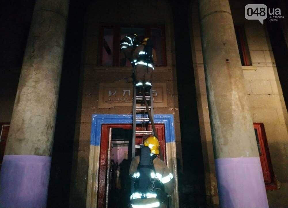 В Одесской области ночью тушили масштабный пожар, - ФОТО, фото-3