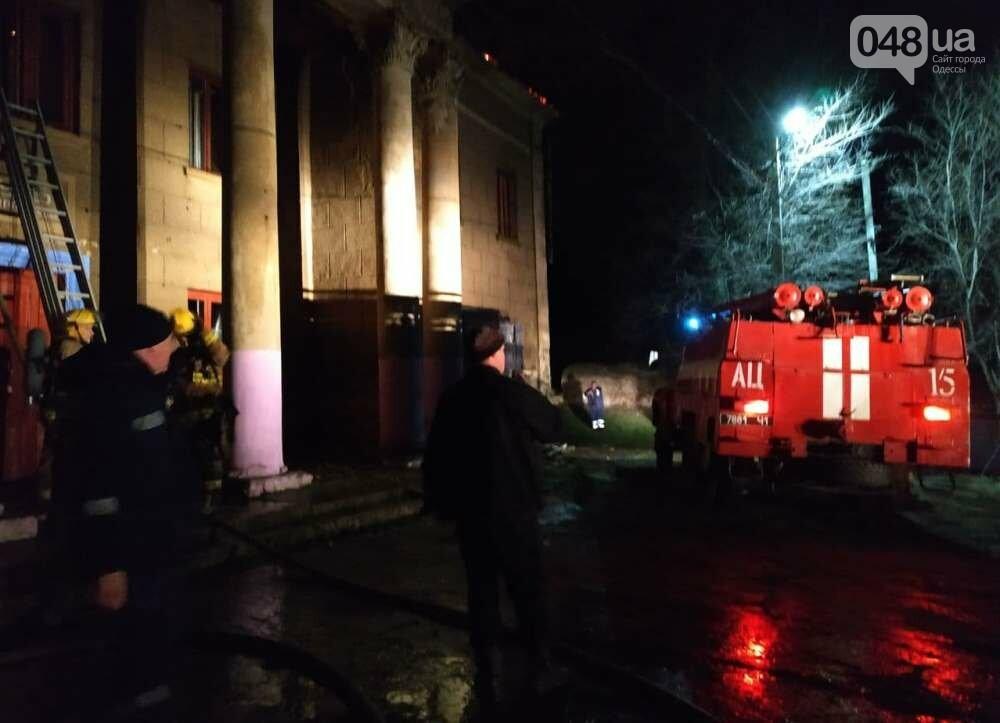 В Одесской области ночью тушили масштабный пожар, - ФОТО, фото-1