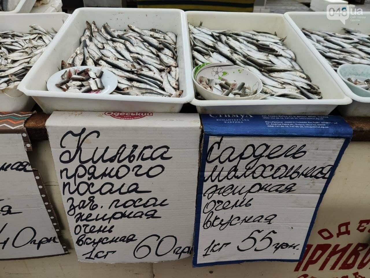 Кефаль, дунайка, рачки: рыбный четверг на одесском Привозе, - ФОТО, фото-2
