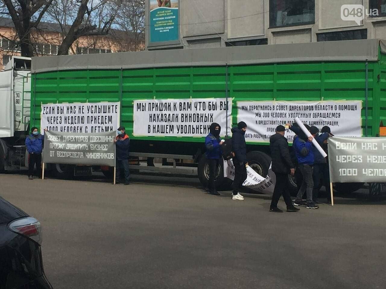 Митинг работников Измаильского завода в Одессе: под налоговую пригнали фуру, - ФОТО, фото-2